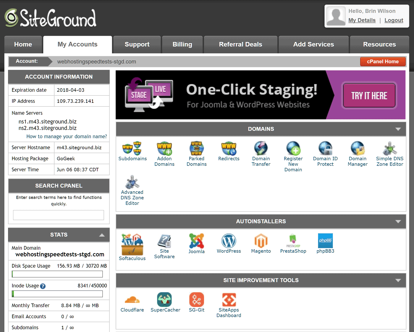 The SiteGround cPanel dashboard